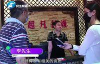 郑州女子按摩1小时花费19.8万!女子邮寄11万黄金中途失踪