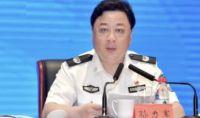公安部原副部长孙力军被双开 中国兵工集团原董事长尹家绪被双开