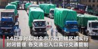 热点:内蒙古新增1例本土确诊 住家教师月薪两三万元