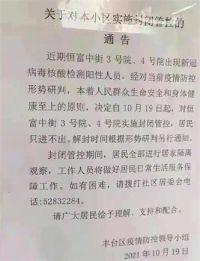 北京增1例阳性人员来自甘肃!男子藏225支枪械家如军火库