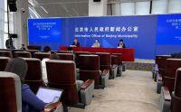北京新增1例确诊 密接9人!上海旅行团8人全感染:系同学