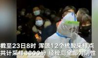 北京5名病例曾游山西悬空寺 2人高烧后邀朋友打牌多人确诊